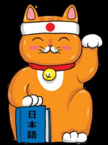 Добро пожаловать в Японский языковой клуб на Ворошиловском